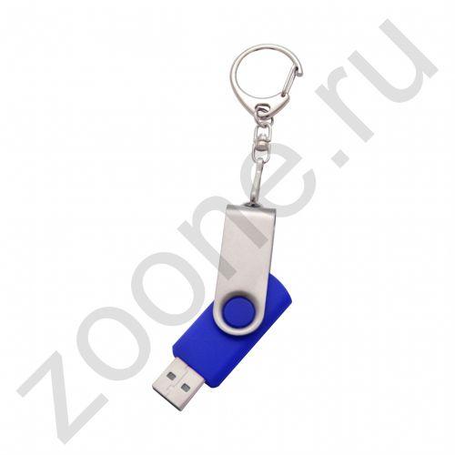 8GB USB Брелок (под гравировку или печать логотипа) синий (MR) (скидка 10 процентов)