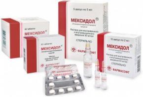 Этилметилгидроксипиридина сукцинат (мексидол) купить без рецепта