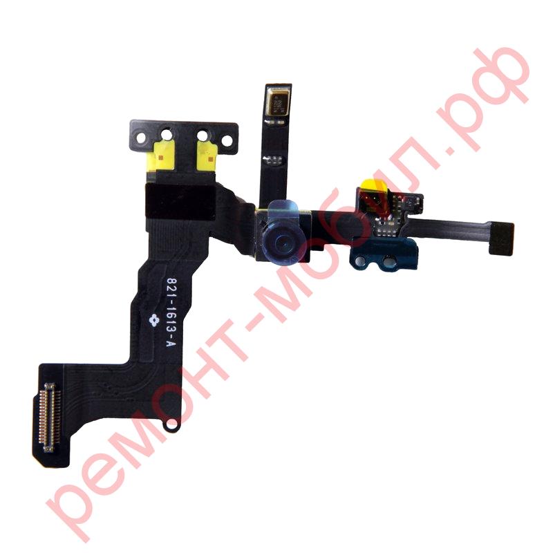 Шлейф для iPhone 5s с фронтальной камерой, микрофоном и датчиком света