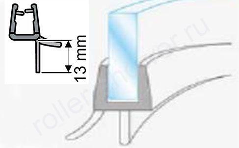 Уплотнитель нижний, радиусный, для изогнутых дверей в душевой кабине. Для стекла  (от 4 до 8мм.)