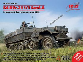 Sd.Kfz.251/1 Ausf.A, Германский бронетранспортер ІІ МВ