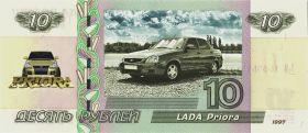 10 рублей - LADA PRIORA (есть видео)
