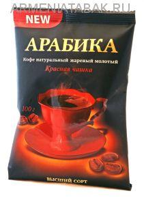 Кофе Арабика Молотый
