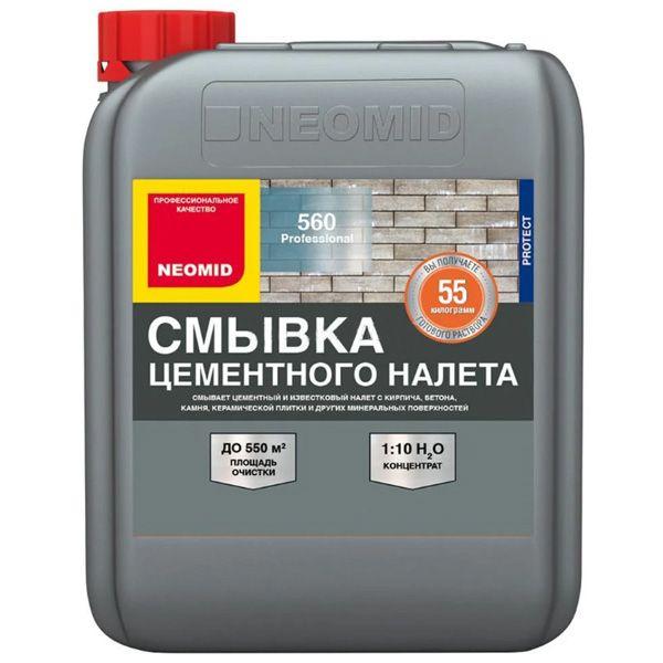 Смывка цементного налета Neomid 560 концентрат 5 кг
