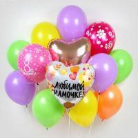 """Цветные  гелиевые шары фонтан """"любимой маме"""""""