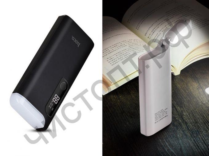 Моб. заряд. устрой. HOCO B27 Pusi , 15000mAh, пластик, 2 USB выхода, с дисплеем, 2A, цвет: чёрный Power Bank