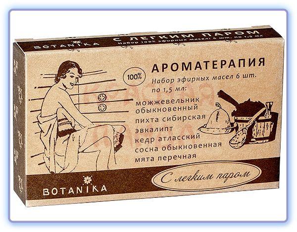 Botavikos Набор С легким паром 100% эфирных масел