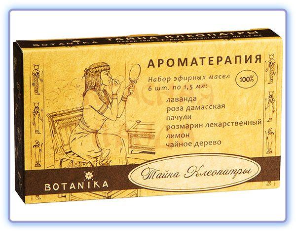 Botavikos Набор Тайна Клеопатры 100% эфирных масел