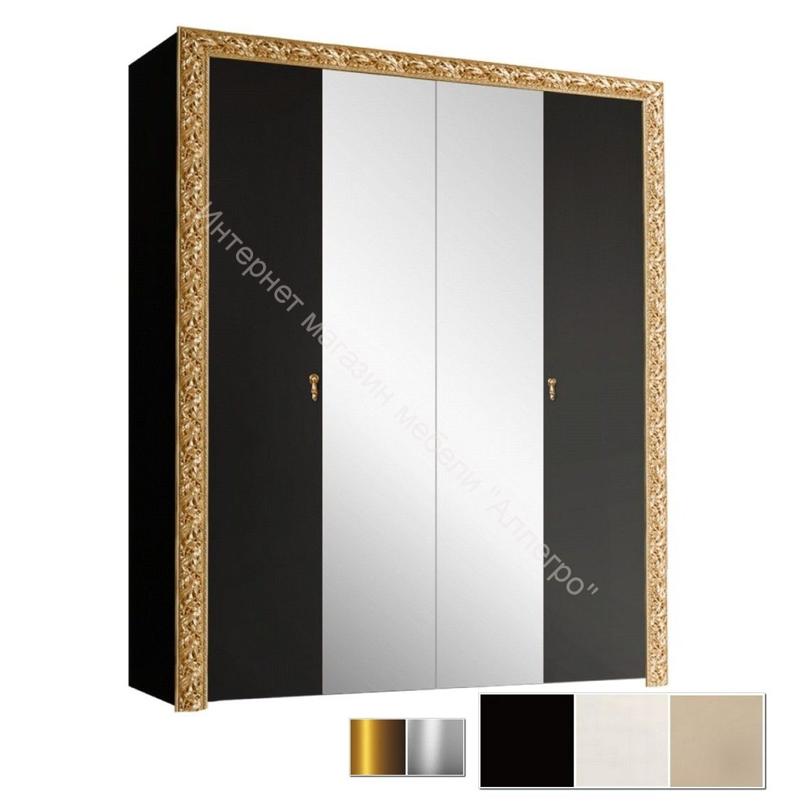 """Шкаф 4-дверный для платья и белья (с зеркалами)  """"Тиффани Премиум"""""""