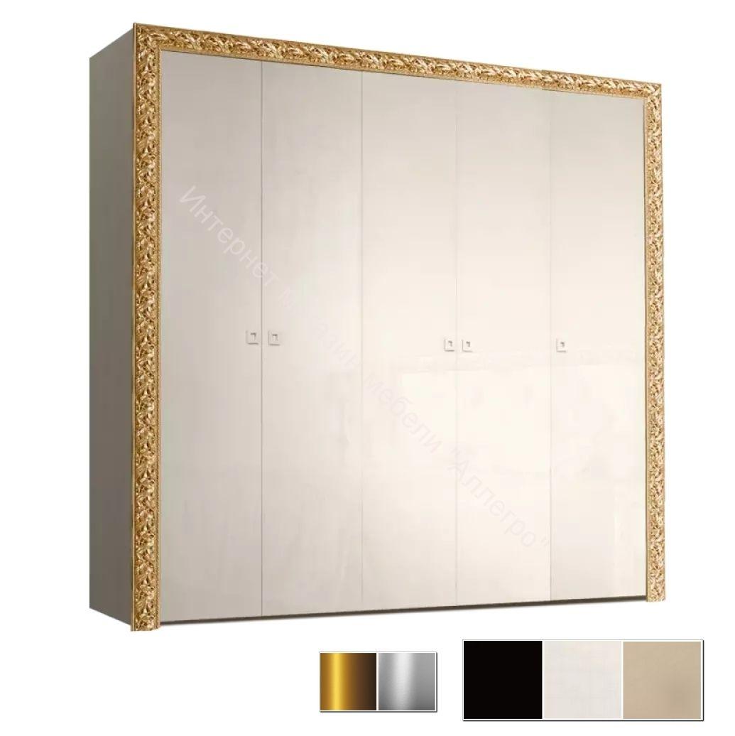 """Шкаф 5-дверный для платья и белья без зеркала """"Тиффани Премиум"""""""