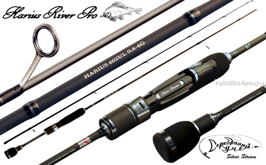 Спиннинг Silver Stream Harius River Pro HRP-502UL 1,55 м / тест  0,6-6 гр