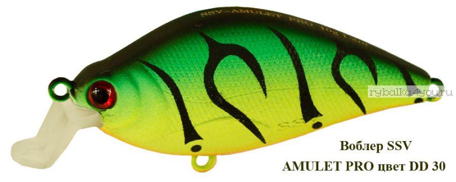 Воблер Silver Stream Amulet Pro 60F 60 мм / 10 гр / Заглубление: 0 - 1,2 м / цвет: DD-30