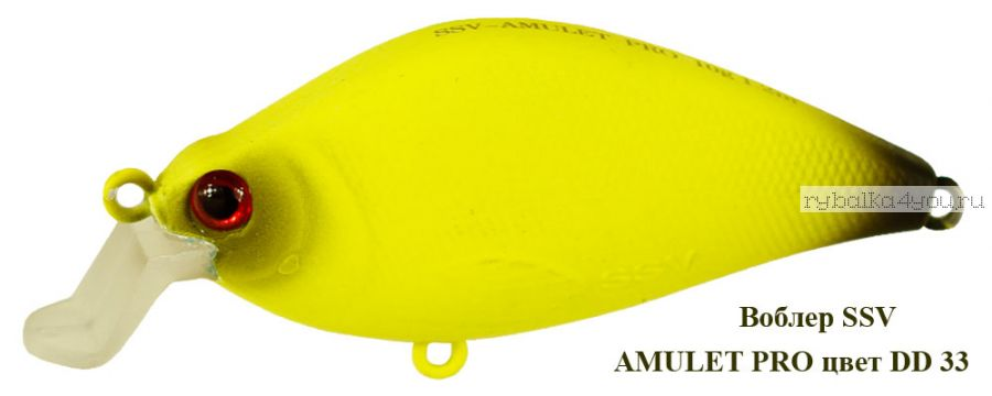 Воблер Silver Stream Amulet Pro 60F 60 мм / 10 гр / Заглубление: 0 - 1,2 м / цвет: DD-33