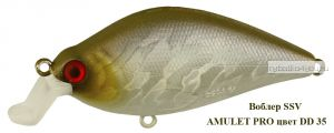 Воблер Silver Stream Amulet Pro 60F 60 мм / 10 гр / Заглубление: 0 - 1,2 м / цвет: DD-35