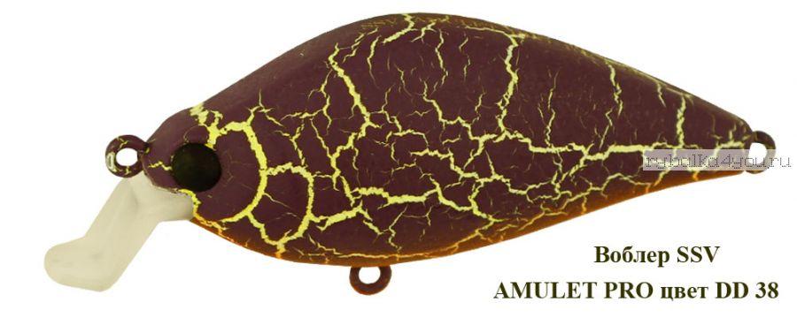 Воблер Silver Stream Amulet Pro 60F 60 мм / 10 гр / Заглубление: 0 - 1,2 м / цвет: DD-38