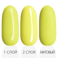 Лак'ю гель-лак серия неоновая N 01 - три варианта