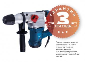Перфоратор Кратон RH-1250-30