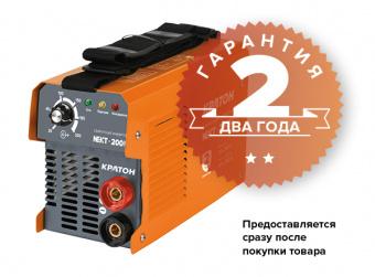 Инвертор сварочный Кратон NEXT-200М