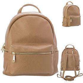 Рюкзак-мини ACTION, молодежный, разм. 28х22х12 см, бежевый, цвет фурнитуры-золотистый, иск. Кожа