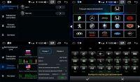 Магнитола для Citroen C4 2012-2016 (Ситроен С4)