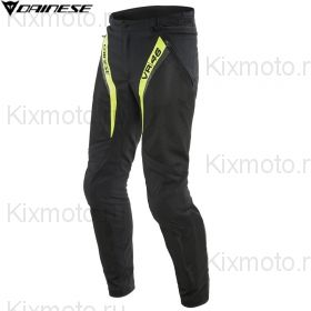 Брюки Dainese VR46 Grid Air Tex Perforated