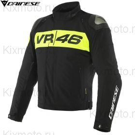 Куртка Dainese VR46 Podium D-Dry Waterproof