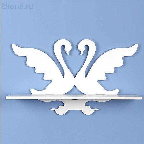 Настенная резная полка Лебеди