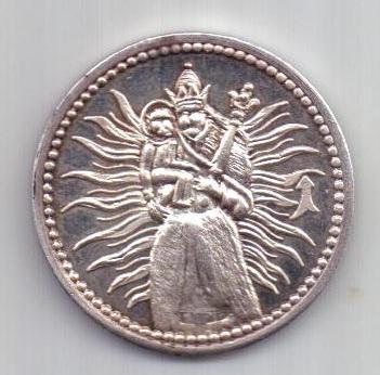 1 мариенгрош 1697 года Брауншвейг-Люнебург UNC restrike