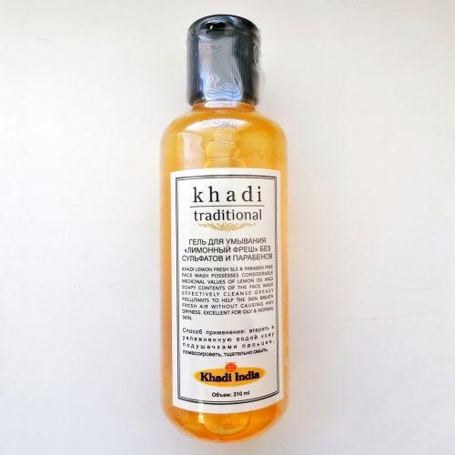 Гель для умывания Лимонный фреш без сульфатов и парабенов   Lemon fresh sls & paraben free   210 мл   Khadi