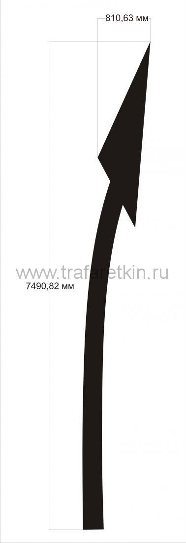 "Трафарет 1.19 ""Стрела направо 7500"" Гост, пвх 6 мм"