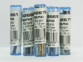 Мини-сверло, HSS M35, титановое покрытие, d 0,55 мм, 10 шт.