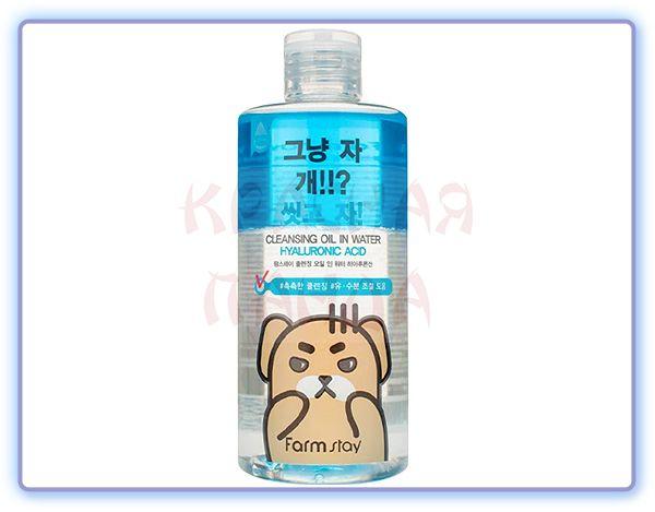 Гидрофильное масло с гиалуроновой кислотой FarmStay Cleansing Oil In Water Hyaluronic Acid