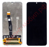 Дисплей для Huawei Honor 10 Lite ( HRY-LX1 ) / Huawei Honor 10i ( HRY-LX1T ) в сборе с тачскрином