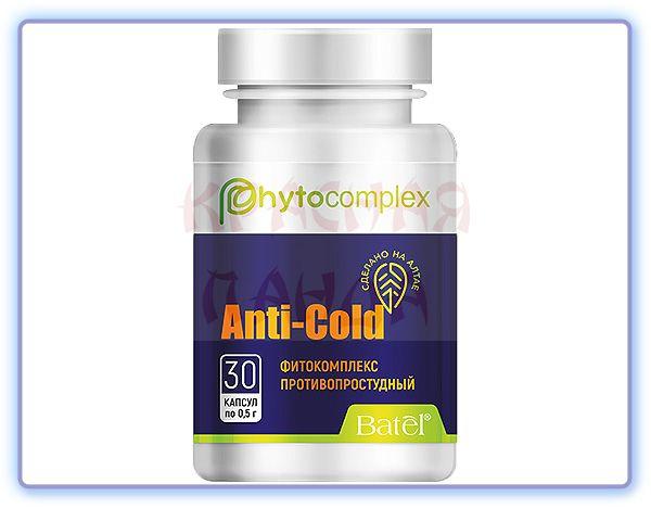 Фитокомплекс противопростудный ANTI-COLD Batel