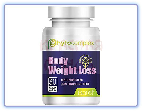 Фитокомплекс для снижения веса BODY WEIGHT LOSS Batel