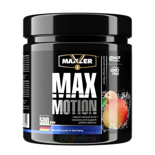 Maxler Изотоник Max Motion, 500 гр