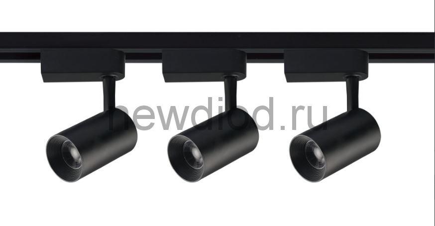 Светильник-прожектор сд трековый ULB-Q291 8W/4200К/K BLACK SET31 (3шт на шинопр 1м с коннект) 1800Лм