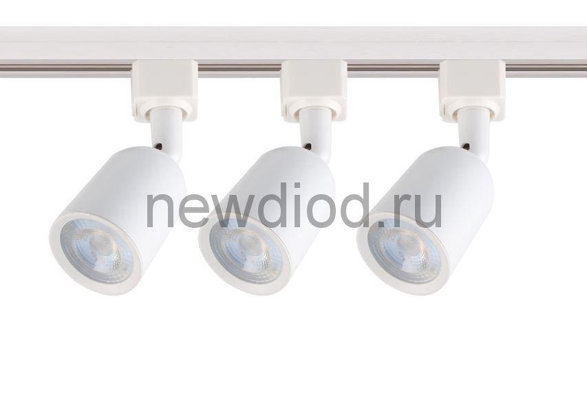 Светильник-прожектор сд трековый ULB-Q292 8W/4200К/K WHITE SET31 (3шт на шинопр 1м с коннект) 1800Лм