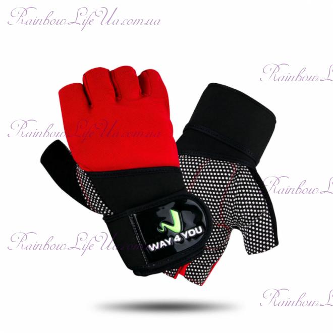 """Перчатки для тренажерного зала с напульсником Red """"Way4you"""""""