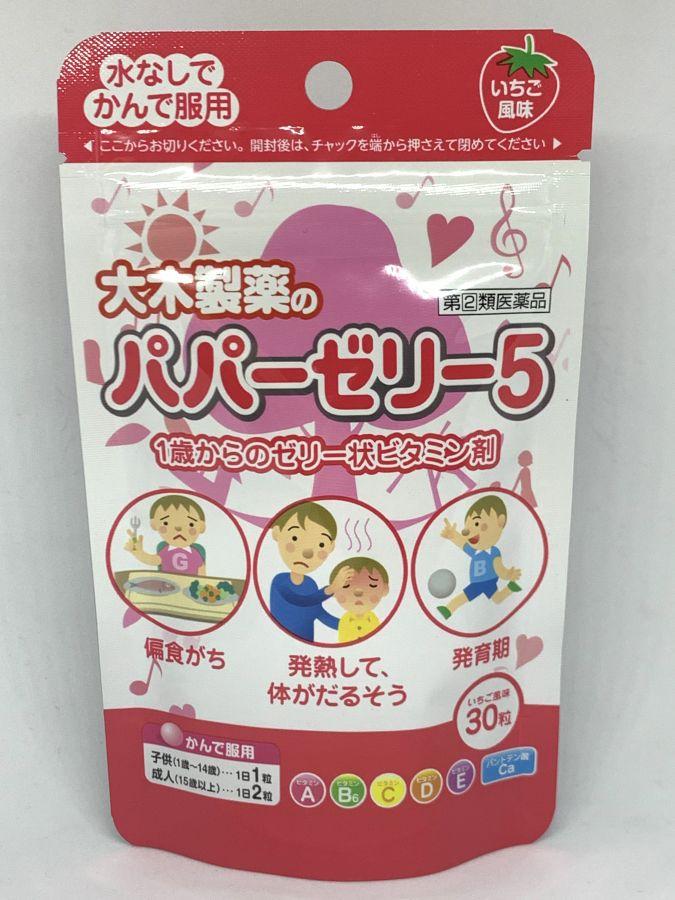 Витамины для детей на 30 дней