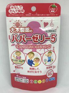 Витамины для детей на 30 дней.