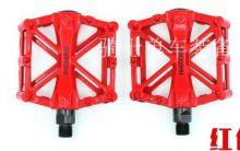 Педали велосипедные алюминиевые красные