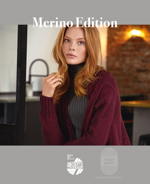 Журнал LANA GROSSA MERINO EDITION (LG.M.ME)