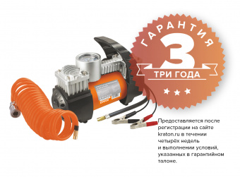 Компрессор автомобильный Кратон AC30010/70DDV