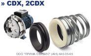 Торцевое уплотнение насоса Ebara CDX/A 120/20