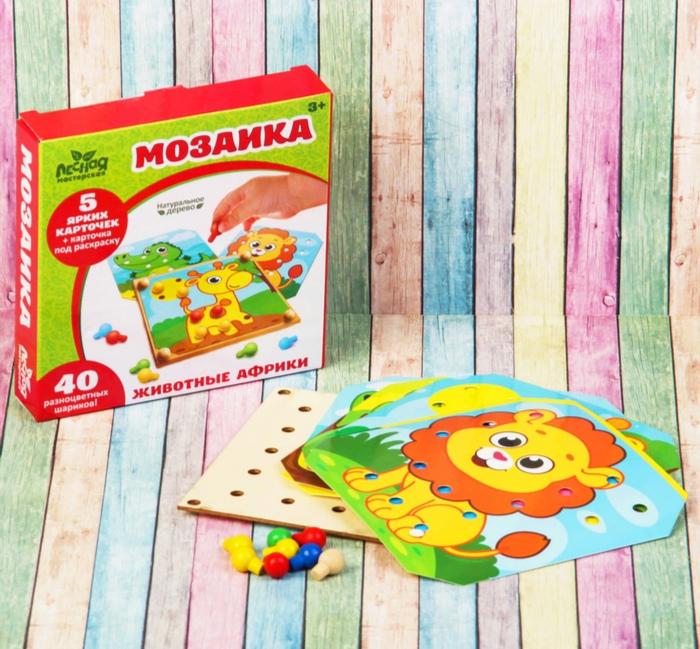 "Мозаика с шаблонами ""Животные африки"" (в наборе 6 картинок)"