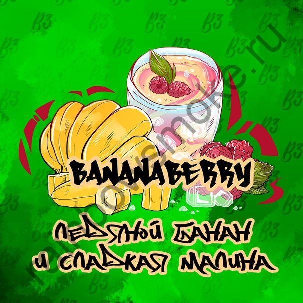 B3 50 гр - Banana Berry (Банан и Ягоды)