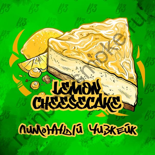 B3 50 гр - Lemon Cheesecake (Лимонный Чизкейк)