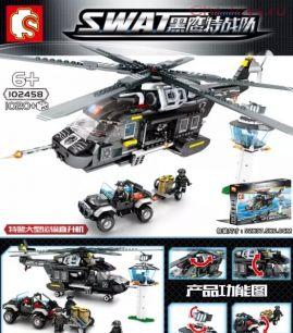 Конструктор SEMBO BLOCK SWAT Большой транспортный вертолет SWAT 102458 1020 дет