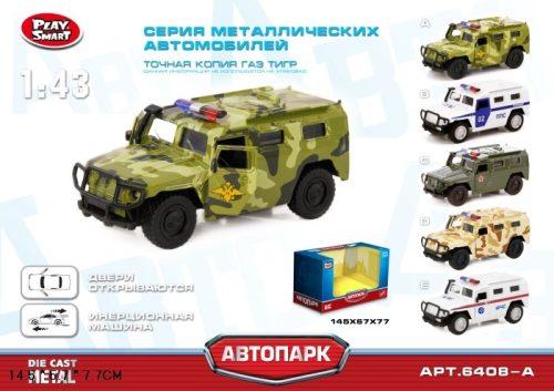 Play Smart инерционная металлическая военная машинка 14,5х5,7х7см